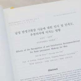 조앤미 연혁